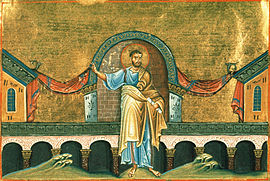 Ahijah the Shilonite (Menologion of Basil II).jpg