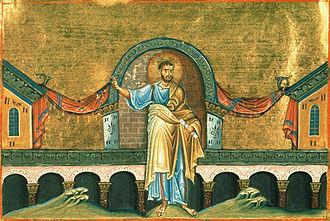 November 12 (Eastern Orthodox liturgics) - Image: Ahijah the Shilonite (Menologion of Basil II)