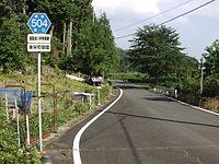 Aichi Pref r-504 Misono.JPG