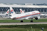 Airbus A320-214, China Eastern Airlines JP7482831.jpg
