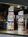 Airport Library - Schiphol -april 2011- (5632039267).jpg