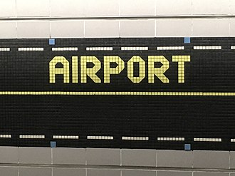 Airport station (GCRTA) - Image: Airport station (Cleveland) (2)