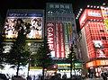 Akihabara -25.jpg