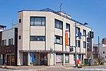 Akita Nakadori 6 Post Office.jpg