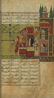 Al-Numan I ibn Imru al-Qays king