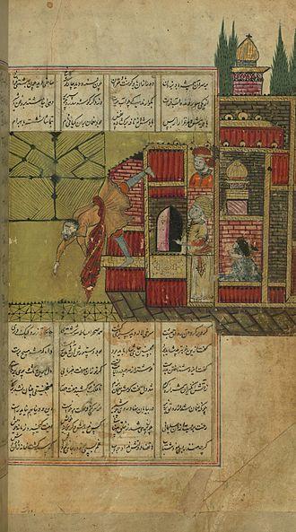 Al-Nu'man I ibn Imru' al-Qays - 11th-century illustration of Nu'man throwing Sinnimar from the roof of the palace Khawarnaq.