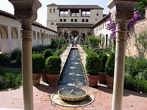 Generalife - The Court of la Acequia