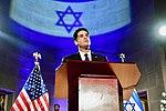 Ambassador Dermer Delivers Remarks (47943963286).jpg