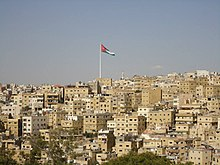 Amman Skyline In Day.jpg