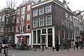 Amsterdam , Netherlands - panoramio (94).jpg