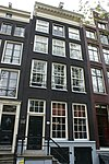 amsterdam - keizersgracht 236-2