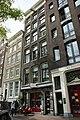 Amsterdam - Singel 302.JPG