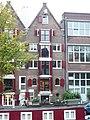 Amsterdam Brouwersgracht 200.JPG