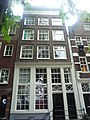 Amsterdam Haarlemmer Houttuinen 63.JPG