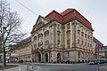 Amtsgericht court building Volgersweg Augustenstrasse Mitte Hannover Germany 01.jpg