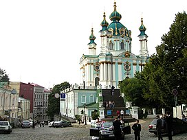 https://upload.wikimedia.org/wikipedia/commons/thumb/5/5b/Andreevskaja_cerkov.jpg/272px-Andreevskaja_cerkov.jpg