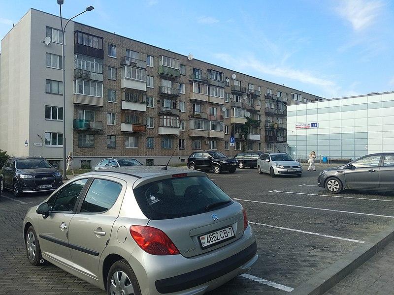 File:Andrejeuskaya Str., Minsk.jpg