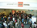 Anime Expo entrance sign 20060704.jpg