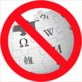 Anti-Wikipedia logo.png