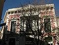 Antic magatzem Cortès i Colomer, frontal.jpg