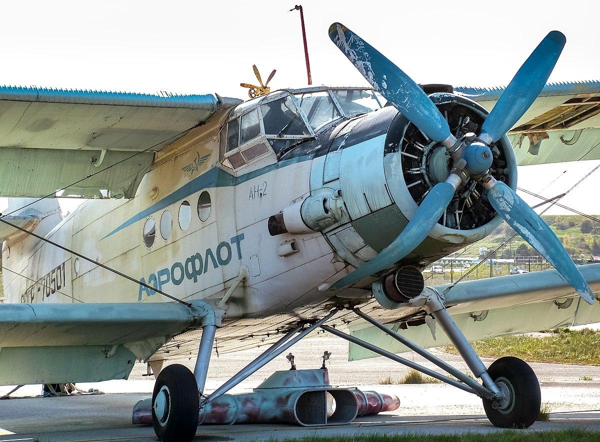 Файл:Antonov An-2 landat på Gotland 1987.jpg — Википедия