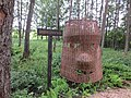 Anykščių sen., Lithuania - panoramio - VietovesLt (1).jpg