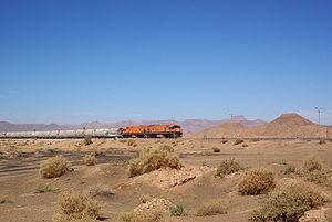 Aqaba Railway Corporation BW 1