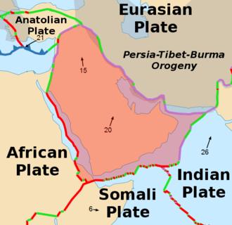 Arabian Plate - Image: Arabian Plate