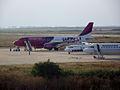 Arad Airport Platform.JPG