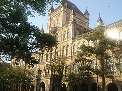 Archives gallery Churchgate Mumbai.jpg