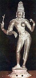 Ardhanarisvara.jpg