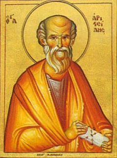 Aristides of Athens Greek Christian author