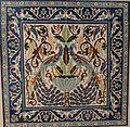 Armenian Pottery at Marie Balian's Workshop P1220185.JPG