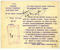 Armia Ukraińska - Pismo skierowane do Szefa Sekcji Wojskowej Ukraińskiej Misji Dyplomatycznej w Warszawie - 701-007-003-303.pdf