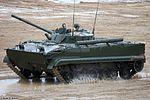 Army2016demo-008.jpg