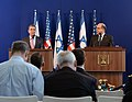Ashton Carter visits Israel, July 2015 150720-D-LN567-306 (19677085038).jpg