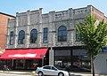 Atkinson Building 106-108 S. Neil Street Champaign Illinois.jpg