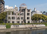 Atomic Bomb Dome, Hiroshima, West view 20190417 2.jpg
