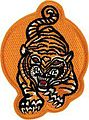 Attack Squadron 125 Insignia (Orange) (US Navy).jpg