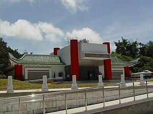 Second Taiwan Strait Crisis - August 23 Artillery Battle Museum in Kinmen