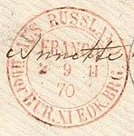 Aus Russland marking on Russian mail - type Ry11.jpg