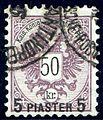 Austria Levant 1888 Sc19.jpg