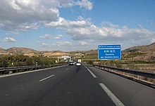 Spanien Wikipedia