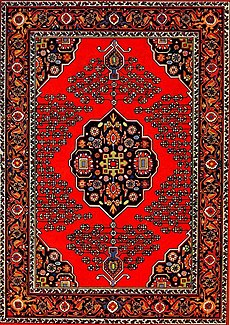 Azerbaijanian carpet from Shusha.jpg