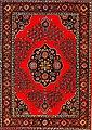 Azerbaijanian carpet from Shusha.jpg