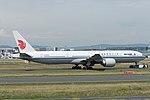 B-2039 (38727757190).jpg