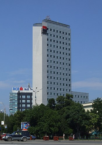 BRD Tower in Bucharest.JPG