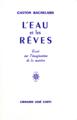 Bachelard - L'Eau et les Rêves couverture.png