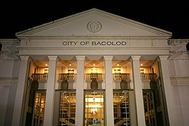 Bacolod City Hall at night.jpg