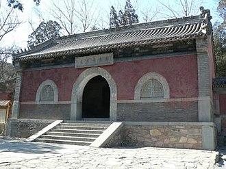Badachu - Image: Badachu xiangjiesishanmen